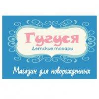 gugusya.com.ua интернет-магазин