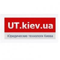 ut.kiev.ua юридические услуги