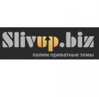 slivup.biz форум