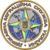Киевский районный отдел ДМС Украины Харьков отзывы