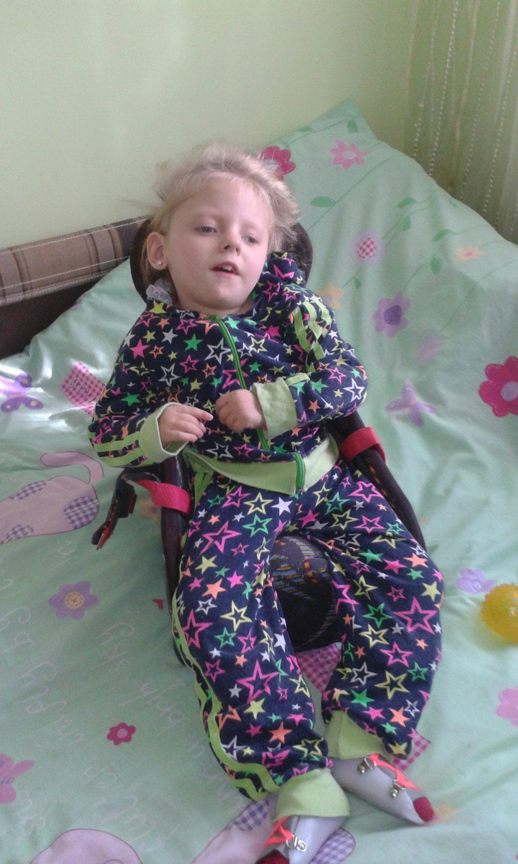 Требуется помощь для ребенка-инвалида