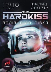 The HARDKISS, Залізна ластівка 19 октября Киев