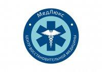 Наркологический центр МЕДЛЮКС-РЕХАБ