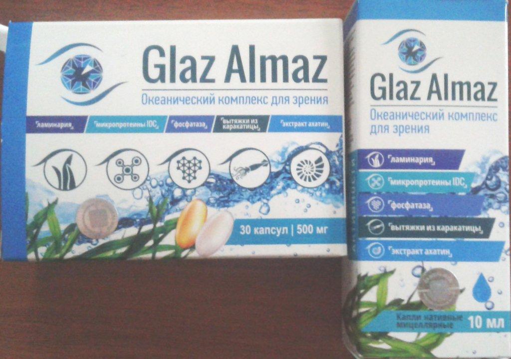 Glaz Almaz для улучшения зрения в Дербенте