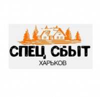specsbit.com.ua интернет-магазин