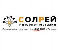 SOLRAY.UA интернет магазин инфракрасного отопления HEAT PLUS