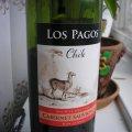 Los Pagos Cabernet Sauvignon отзывы
