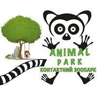 Контактный зоопарк Анимал Парк