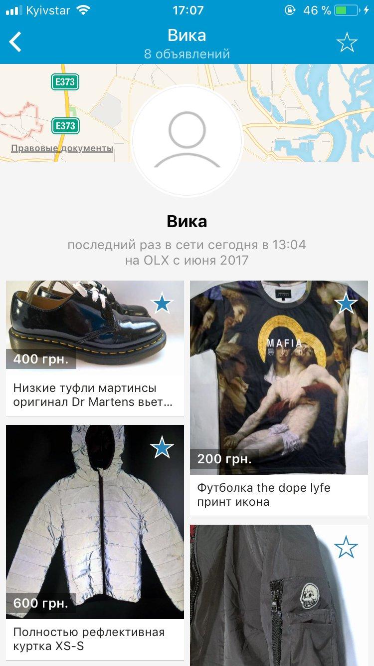 OLX - Мошенник