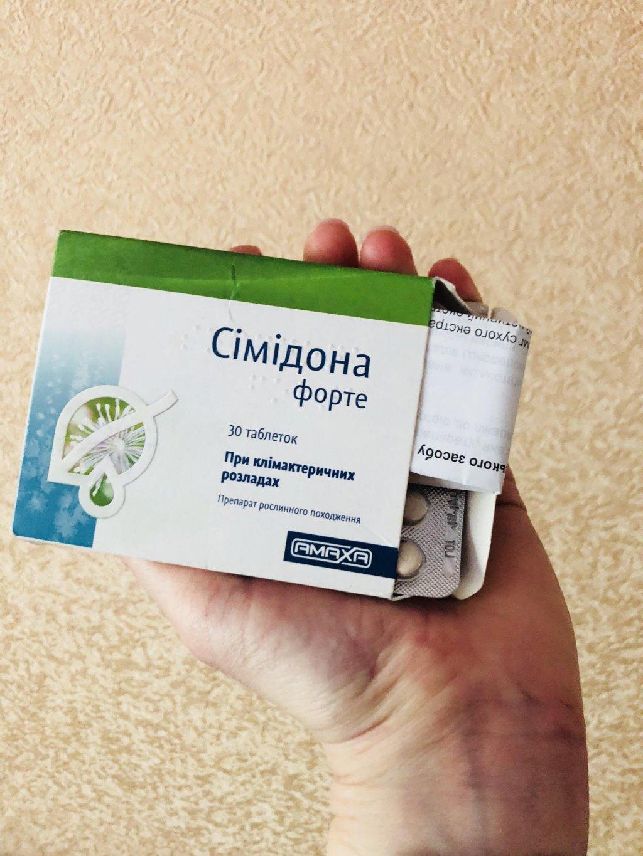 Симидона - препарат для лечения климакса - Есть плюсы, есть минусы