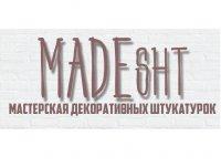 MADEsht мастерская декоративных штукатурок