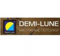 Компания Demi-Lune