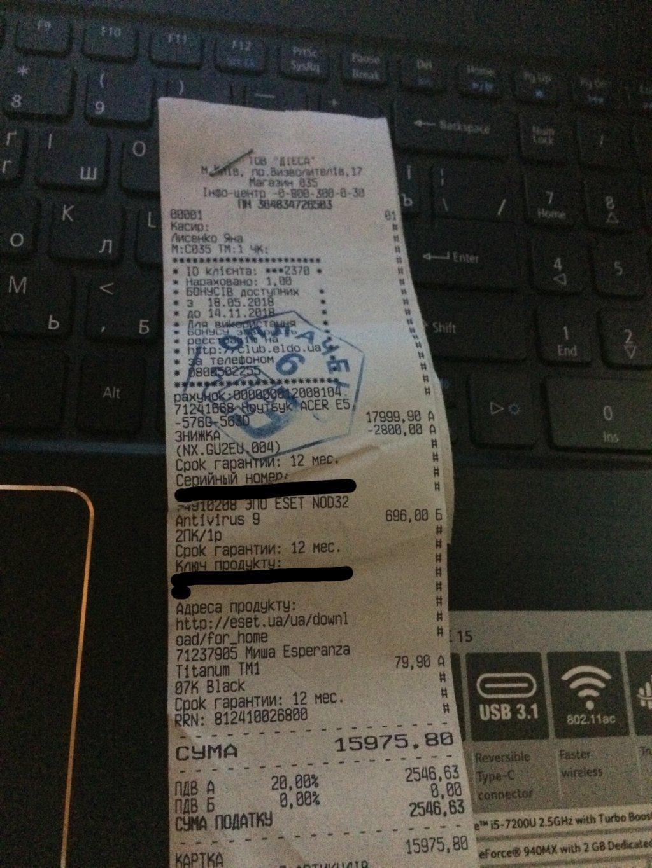 Эльдорадо - Менеджеры Эльдорадо мошенническим путем украли деньги