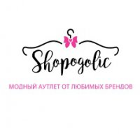 shopogolic-outlet.com.ua интернет-магазин