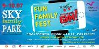 Fun Family Fest 9-10 июня 2018