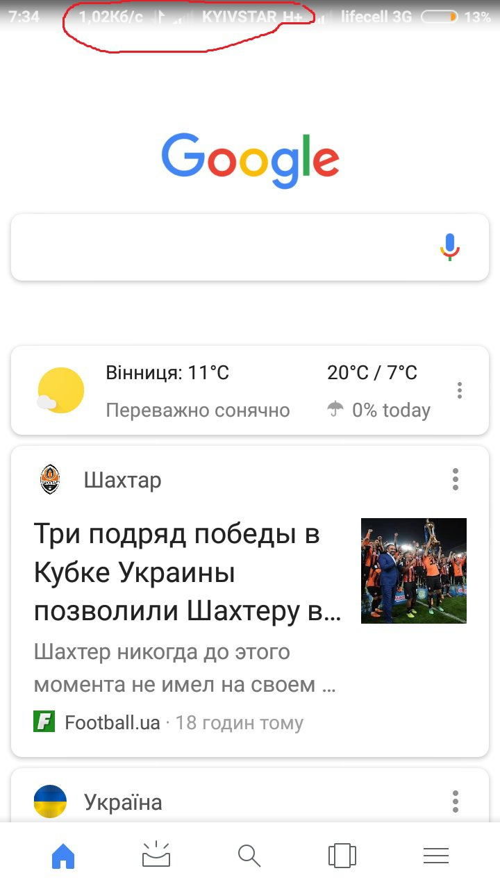 Киевстар (Kyivstar) - П.здець що за швидкість????????