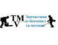 TVM запасные части для бензопил и мотокос