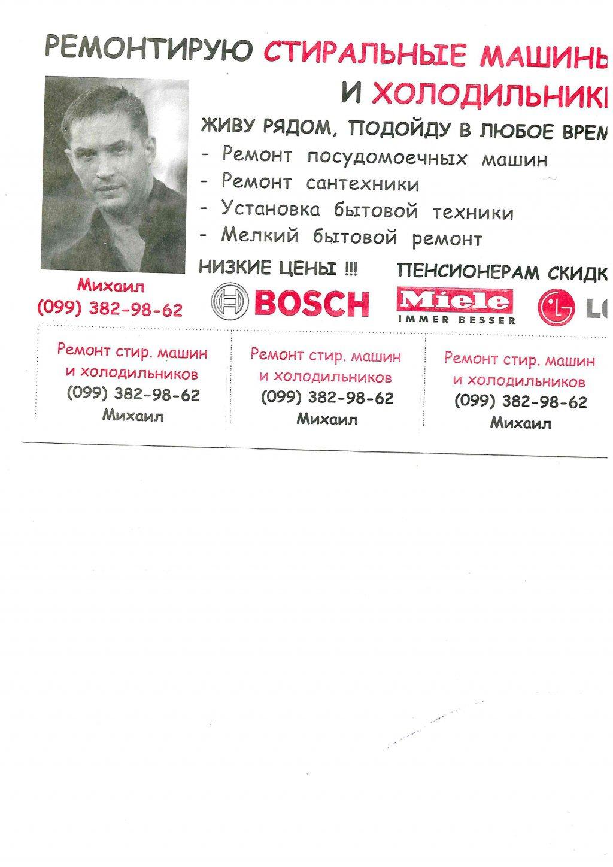 ІТ-Експерт Сервіс (41661123)