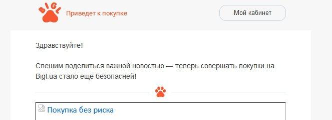 Prom.ua - Наши жертвы не напрасны!