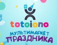 totoiono.com.ua интернет-магазин