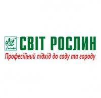 svitroslyn.ua интернет-магазин