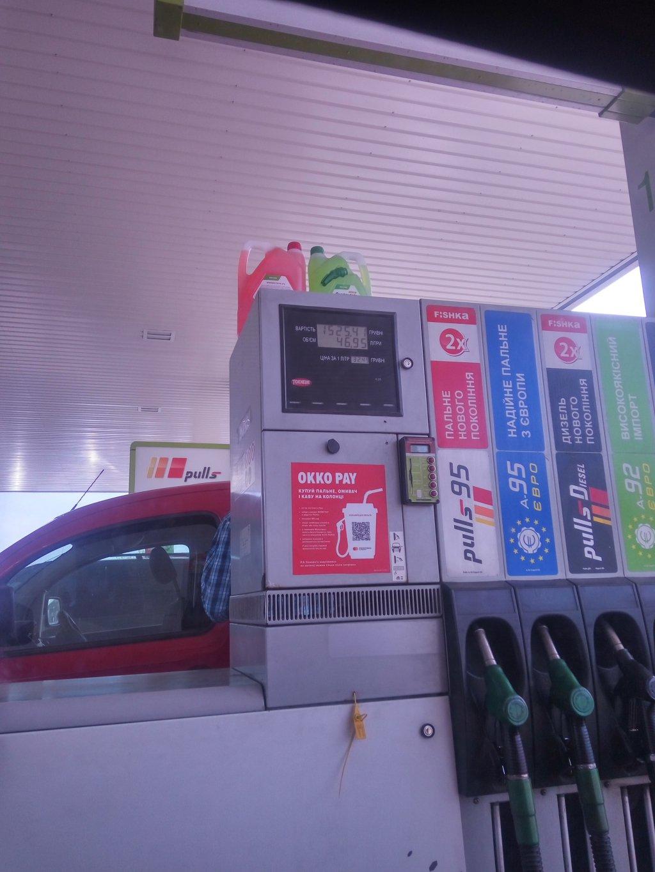 АЗС ОККО - Недоливают бензин