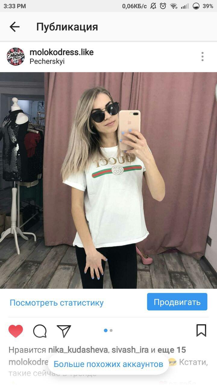 Moloko Dress интернет-магазин - Советую это магазинчик ))