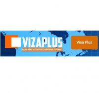 Компания Viza Plus