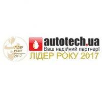 autotech.ua интернет-магазин