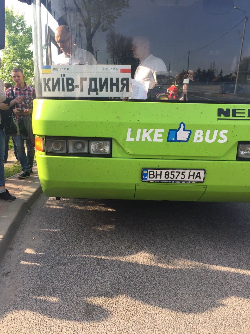 Busfor.ua - Самый опасный и ужасный перевозчик !