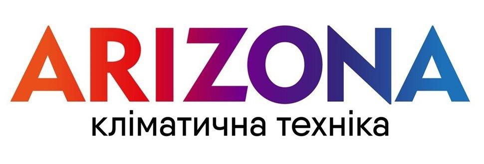 arizona.com.ua интернет-магазин