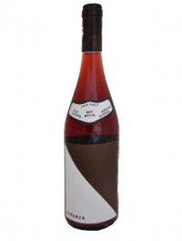Vivanza красное сухое вино