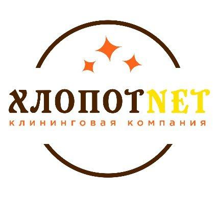 Клининговая компания ХлопотNet