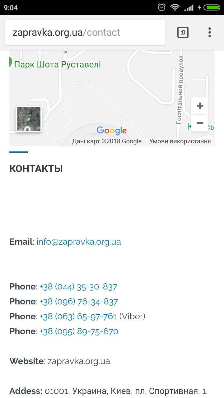 """ТОВ""""ЗАУБЕР-УКРАЙНА заправка картриджей - ТОВ Заубер-Украйна обратился по заправке катриджей hp 477 заправил и на ура больше уже 3 пачки бумаги потратил а он ишо печатать сайт их zapravka.org.ua бистро приехали и бистро заправил и недорого."""
