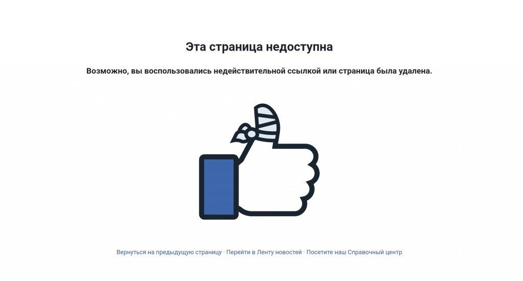 Vodafone Украина - Сага о Форсайтах ,часть 3 (заключительная).