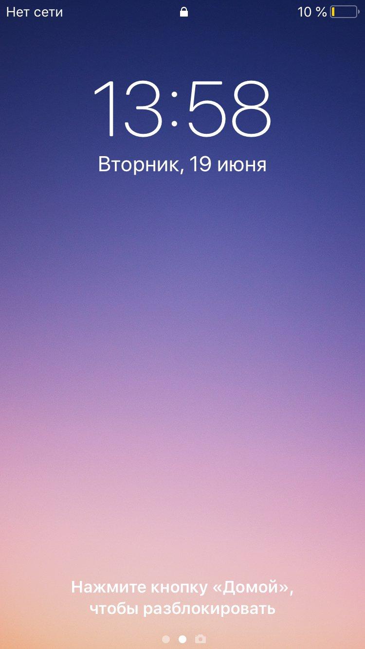 Vodafone Украина - Пользоваться услугами Vodafone Украина  - нет возможности !!!