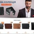 stofs.com.ua - інтернет-магазин отзывы