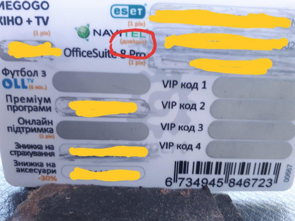 """АЛЛО - Персональная карточка VIP клиента """"Exclusive"""""""