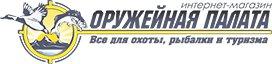 """Интернет-магазин """"Оружейная палата"""" (armouries.in.ua) -"""