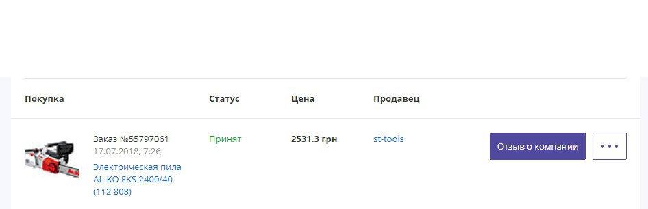 Prom.ua - st-tools.prom.ua - шахраї !!!