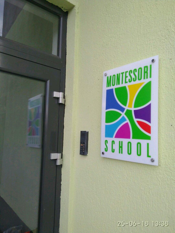 MONTESSORI SCHOOL на Позняках - MONTESSORI SCHOOL Новый садик в Киеве на Позняках