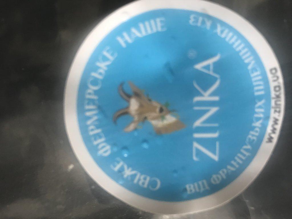 Сыры ТМ Zinka - Сыры ТМ Zinka от украинского производителя
