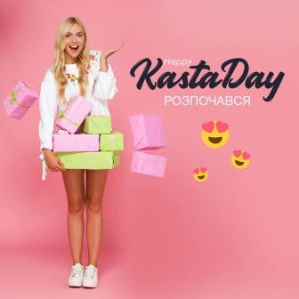 Happy-Happy Kasta Day! Святкуємо з друзями!