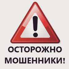 Шафа (shafa.ua) - шафа-отличный сайт для мошенничества!!!!!1
