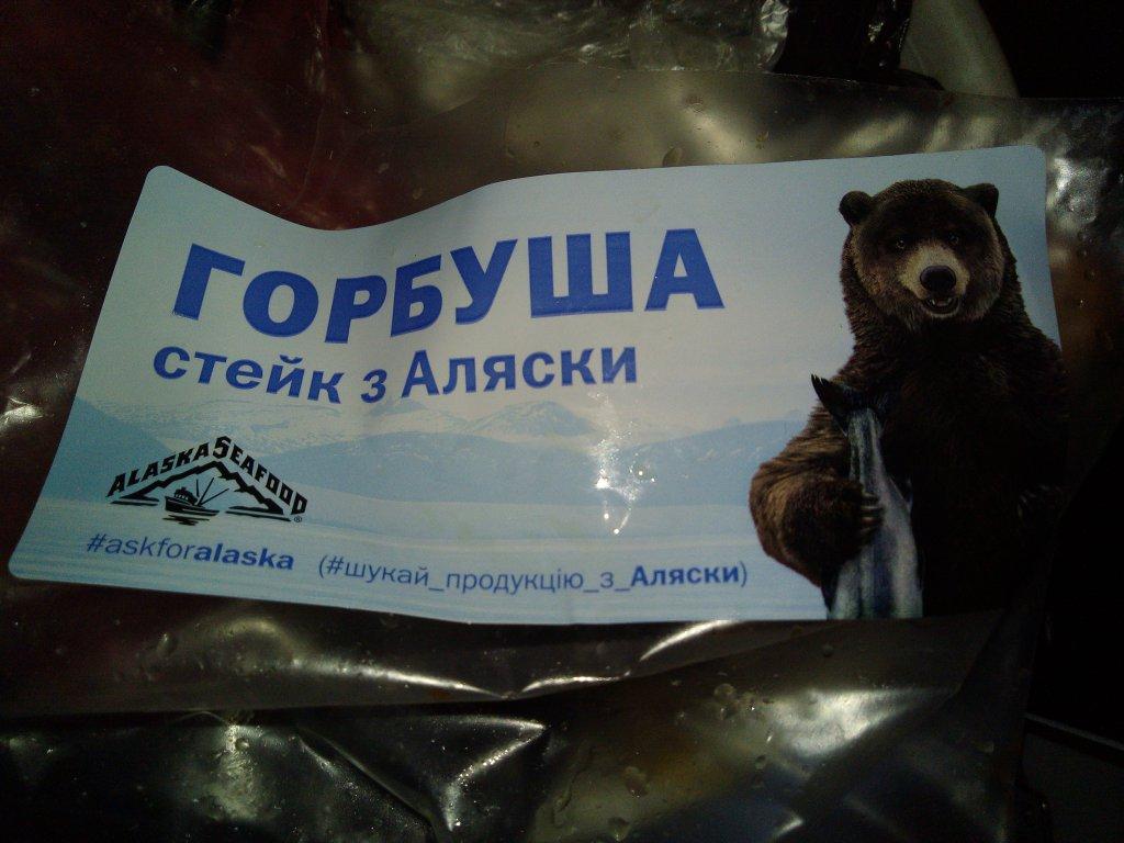Дон Маре. Рыбный маркет - Рыбный магазин на Героев Сталинграда дом море