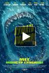 Фильм Мег: Монстр глубины (2018) отзывы