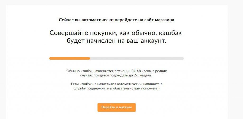 Cash4brands отзывы - Гипермаркеты - Первый независимый сайт отзывов ... 71eab2dcadc