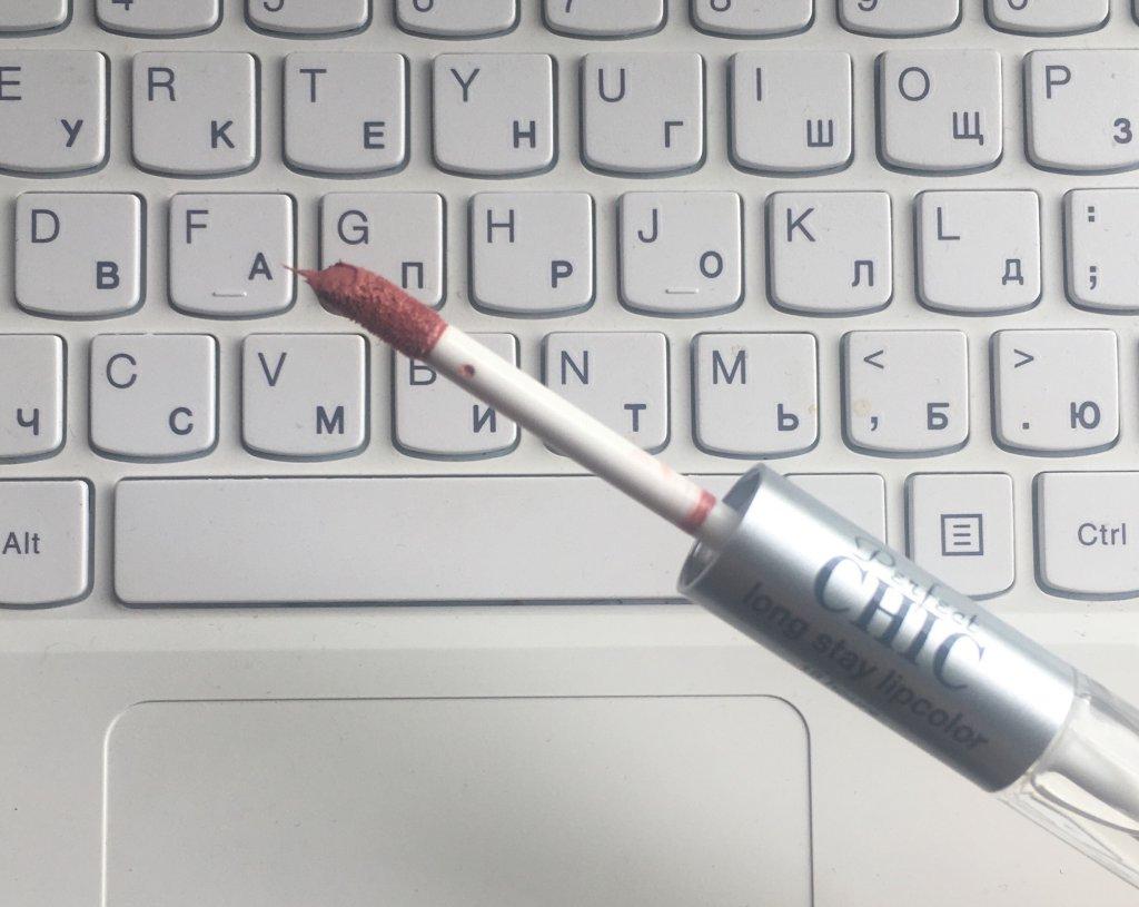 CHIC Long Stay Lipcolor 16 hours - Действительно 16 часов! Супер стойкая помада 2в1!