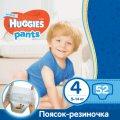 Подгузники-трусики Huggies Pants для мальчиков 4 (9-14 кг) отзывы