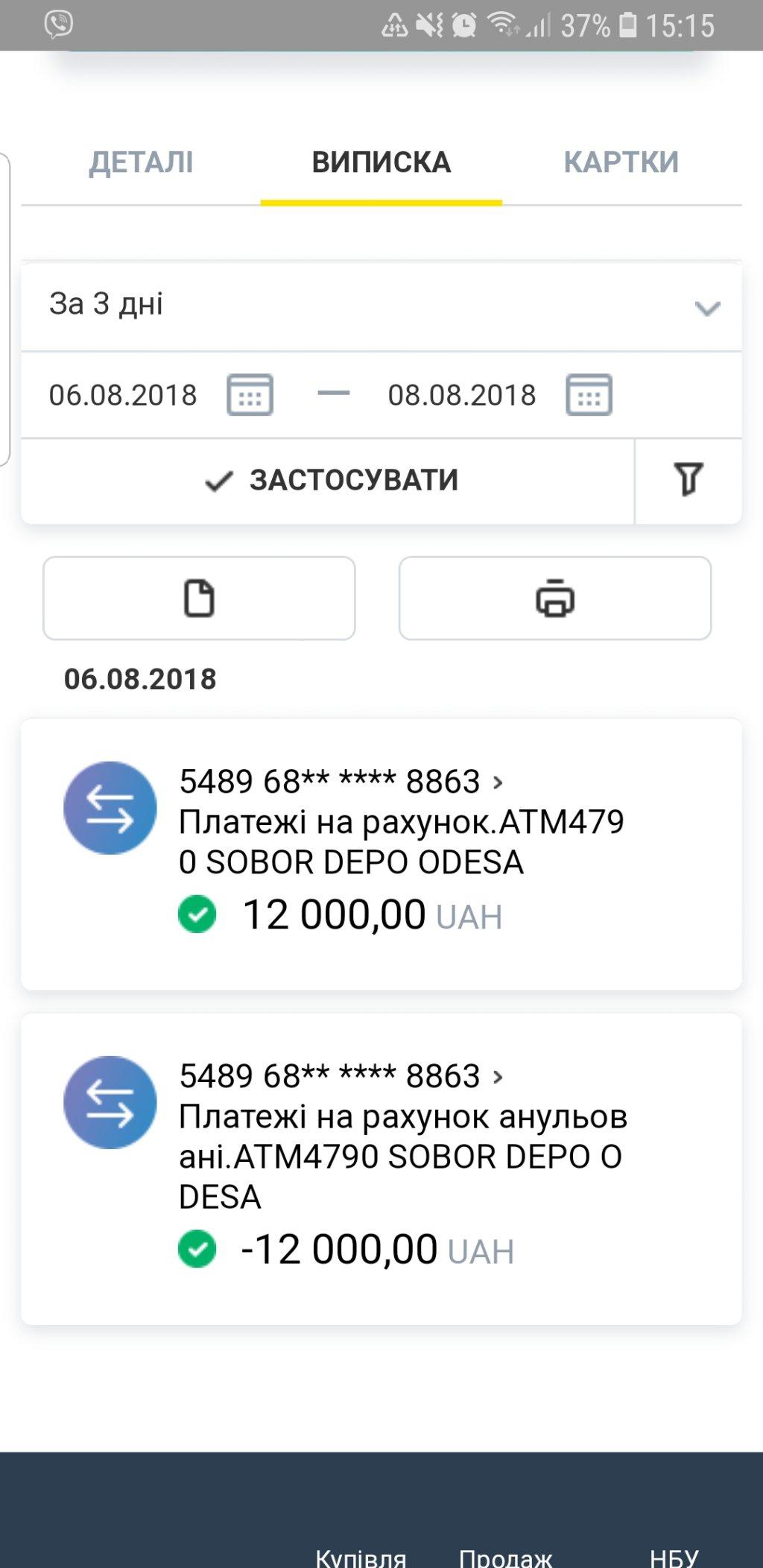 взять кредит в райффайзен банк аваль онлайн capital one credit card mailing status
